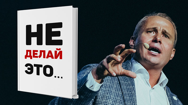 Оскар Хартманн: Просто делай! Делай просто!
