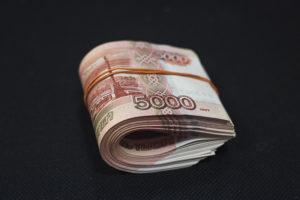 Раздать деньги просто так?